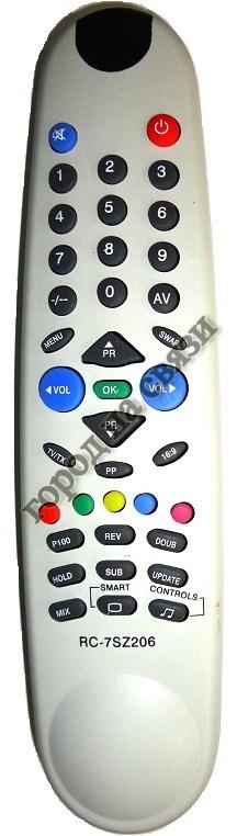 Пульты для телевизора Горизонт.  Купить пульт Горизонт очень просто!