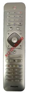 Philips 2422 549 90522 Original
