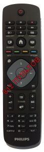 Philips 9965 900 20946(398GR8BD6NEPHT) Original